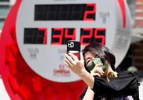 블랙록 일본 증시 하반기 더 긍정적