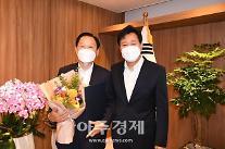 길기연 전 코레일관광개발 대표, 서울관광재단 대표이사 선임
