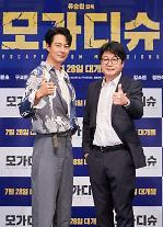 [종합] 부끄럽지 않다…김윤석·조인성 모가디슈, 여름 극장 정조준