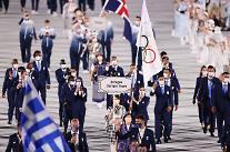 [도쿄올림픽 2020] 난민팀, 역대 두 번째 올림픽 출전…선수 29명으로 꾸려져