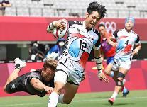 [도쿄올림픽 2020] 한국 럭비, 데뷔 무대서 첫 득점... 뉴질랜드에 5-50 패배