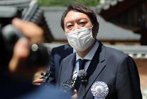 윤석열, 국민의힘 입당 결심 굳힌 듯…8월 둘째 주 유력