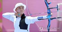 [속보] 한국 남자 양궁, 대만 누르고 단체전 금메달