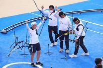 [도쿄올림픽 2020] 한국 남자 양궁, 단체전 금메달…2연패 달성