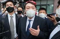 """野일각 """"윤석열, 드루킹 사건 왜 제대로 조사 않았나"""""""