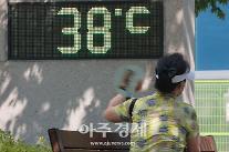 [내일날씨]27일도 전국 폭염·불볕더위…강원 일부 소나기
