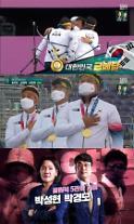 [도쿄올림픽 2020] SBS, 양궁·유도·수영 등 주요 종목 시청률 1위