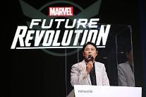 넷마블, 기대 신작 '마블 퓨처 레볼루션' 내달 25일 240개국에 출시