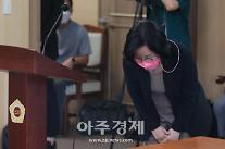 고개숙인 김현아...3개월째 공석인 SH공사 구원 투수될까