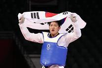 [도쿄올림픽 2020] 태권도 인교돈, 림프종 이기고 값진 동메달