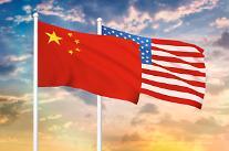뉴욕증시 상장 중국 기업, 中규제에 쑥대밭...시총 956조원 증발