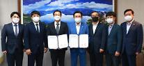 쿠팡, 충남 계룡시에 170억원 투자