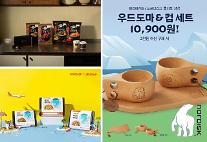 """""""뭉쳐야 산다""""…식품업계, '협업 마케팅' 힘준다"""