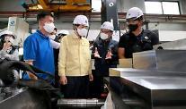 끼임 사고 예방하자… 고용부, 소규모 제조업체 끼임 위험 요인 일제점검