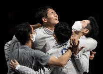 [도쿄올림픽 2020] 28일 대한민국 메달 집계, 29일 경기 예고