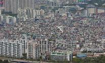 서울·인천·경기에 우리나라 인구 절반이 산다...인구 증가폭은 5년 연속 0%대