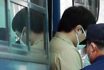 미성년 제자 성폭행 전 유도 국가대표 왕기춘 징역 6년 확정