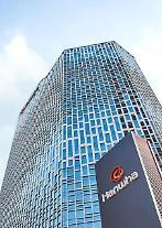 한화솔루션, OLED 소재 시장 진출···더블유오에스 600억원에 인수