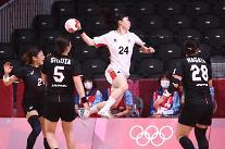 [도쿄올림픽 2020] 핸드볼 한일전, 27-24 승리... 8강 청신호