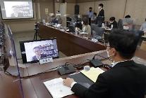 법무부, 스타트업 법률지원 강화 나선다