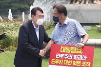 文, 드루킹 사과하라 정진석 1인 시위에…尹·崔·安 격려 방문