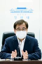 """靑 NSC, 남북 통신연락선 점검…""""이산가족 화상 상봉, 가장 실효적 방식"""""""