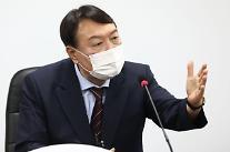윤석열, 국민의힘 전격 입당…이준석 버스 출발 한달 전 탑승