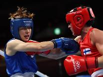 [도쿄올림픽 2020] 복싱 세계 2위 오연지, 16강 탈락... 한국, 노메달로 대회 마쳐