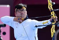 [도쿄올림픽 2020] 김우진, 개인전 8강 탈락...한국 양궁 金 4개 수확