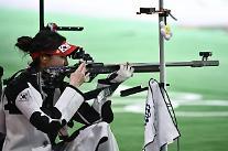 [도쿄올림픽 2020] 한국, 여자 사격 소총 3자세 결선행 좌절