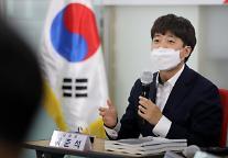 """이준석 """"합당 시한은 다음주""""…국민의당 """"고압적 갑질"""""""