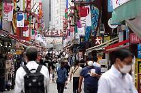 [도쿄올림픽 2020] 멈추지 않는 감염…도쿄도 코로나19 신규확진 4000명↑