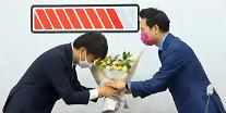 """""""정권교체 호랑이 잡으러""""…'DJ적자' 장성민, 국민의힘 입당"""