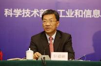 [Who?]중국 교육개혁 사령탑에...우주방 화이진펑 임명
