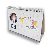 9일이 救日…이재용 '운명의 날'