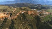 희림, 24억 규모 아제르바이잔 금광 플랜트사업 진출