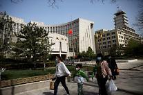 [그래프로 보는 중국]국채금리 뚝 中경기부양에 베팅하는 시장