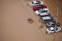 [중국 마이업종]허난성 폭우 보험금만 1.7조원...보험업 직격탄