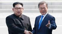 남북경협단체, 北 돕기 모금 시작...북측 동포 지원 못할 이유 없어