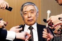 일본 국채, 마이너스 금리 진입 임박...10년물 수익률, 7개월만 0% 닿아