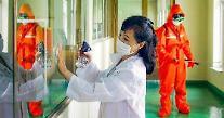 유니세프 북한, 코로나 백신 도입 준비절차 미완료
