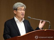 고승범 금융위원장 후보자 코로나 위기 극복·경제회복 매진