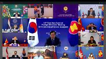 정의용, 아세안회의서 북한과 대화 재개 위해 노력할 것 지지 호소