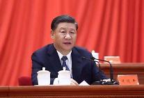 [배인선의 중국보고]시진핑 사상을 공부해야 하는 이유