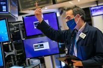 [뉴욕증시 마감] 고용지표 개선세에 투심 회복...S&P500·나스닥 최고치 경신