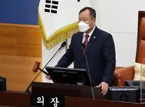 서울시의회 의장 서울 재개발·재건축 규제 완화 신중해야