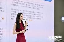 중국서 전기차 팔려면? 왕훙부터 찾아라