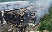 [도심속 시한폭탄, 노후건축물⑧]노후건축물, 폭우·화재 피해 더 클 수밖에 없다