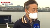 故 손정민씨 친구, 악플러 300명 고소...손씨 부친은 의혹 재차 제기