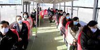 유엔 북한 수해 인도적 지원 준비...北과 접촉 중